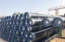 Pipeline